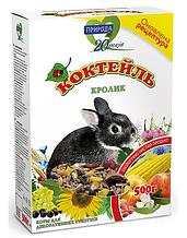 Корм Коктейль «Кролик»