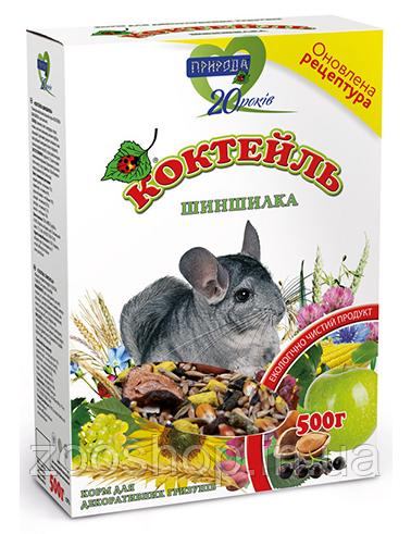 Корм Коктейль «Шиншилка»