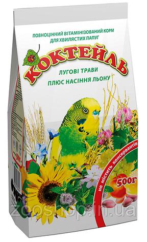 Корм Коктейль Луговые травы + семена льна 500 г, фото 2