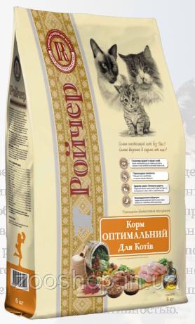 Корм оптимальный для кошек Ройчер 6 кг