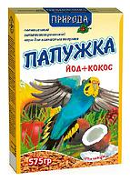 Корм Папужка Йод + Кокос