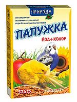 Корм Папужка Йод + Колор