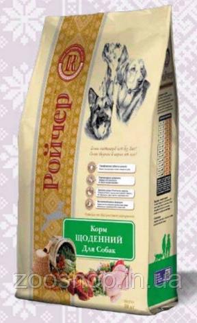 Корм Щоденний для собак Ройчер 10 кг, фото 2