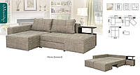 """Угловой диван """"Малибу"""" раскладной .Мебель Сервис."""