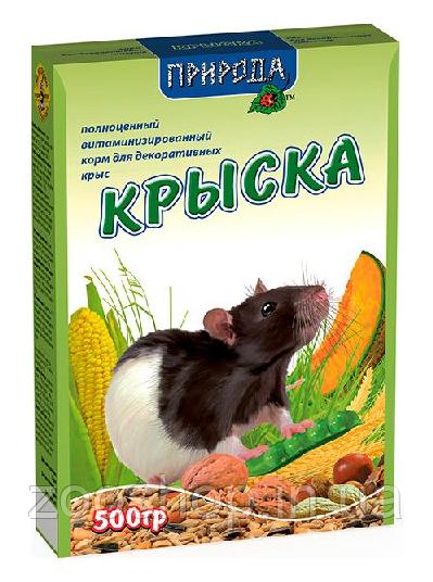 Корм Природа «Крыска»