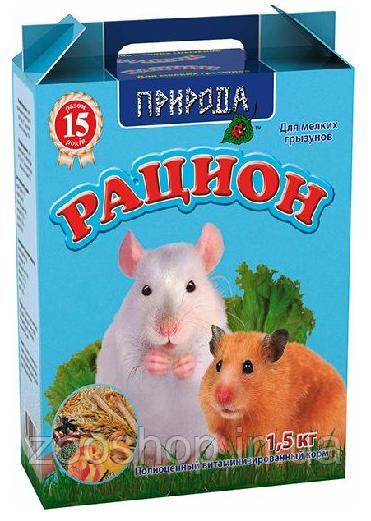 Корм Природа «Рацион для мелких грызунов» 1,5 кг