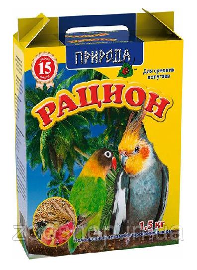 Корм Рацион для средних попугаев 1,5 кг