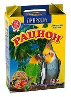 Корм Рацион для средних попугаев
