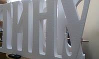Фрезеровка пенопласта на ЧПУ, фото 1
