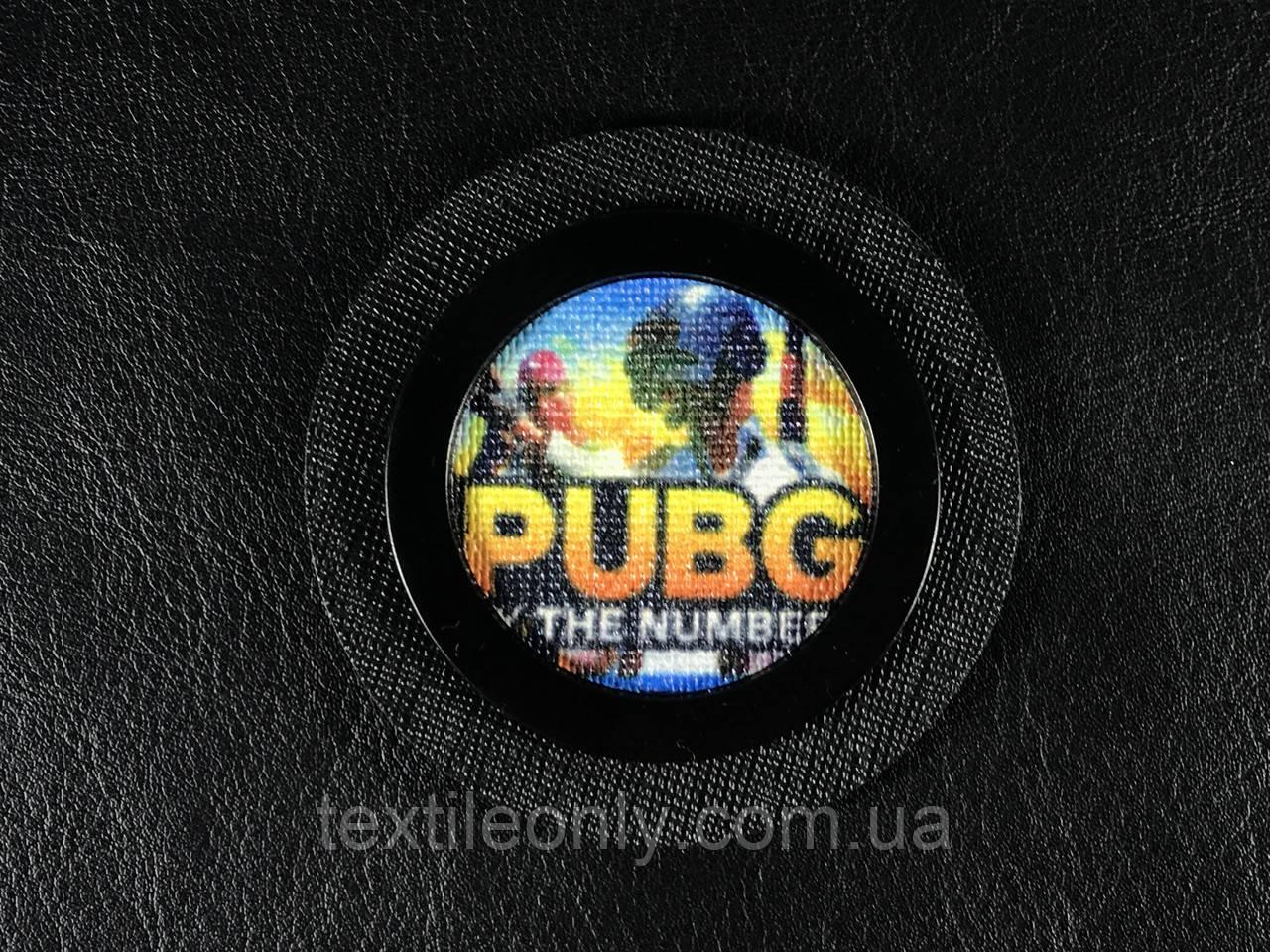 Нашивка PUBG 65 мм