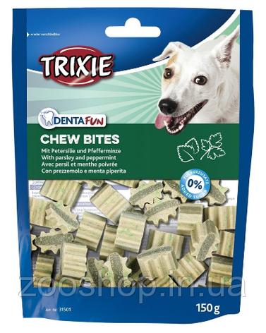 Лакомство для собак Trixie Denta Fun с петрушкой и мятой, фото 2