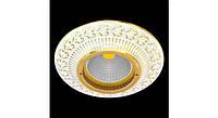 Латунный потолочный встраиваемый светильник SAN SEBASTIAN ROUND, светлое золото - белая патина