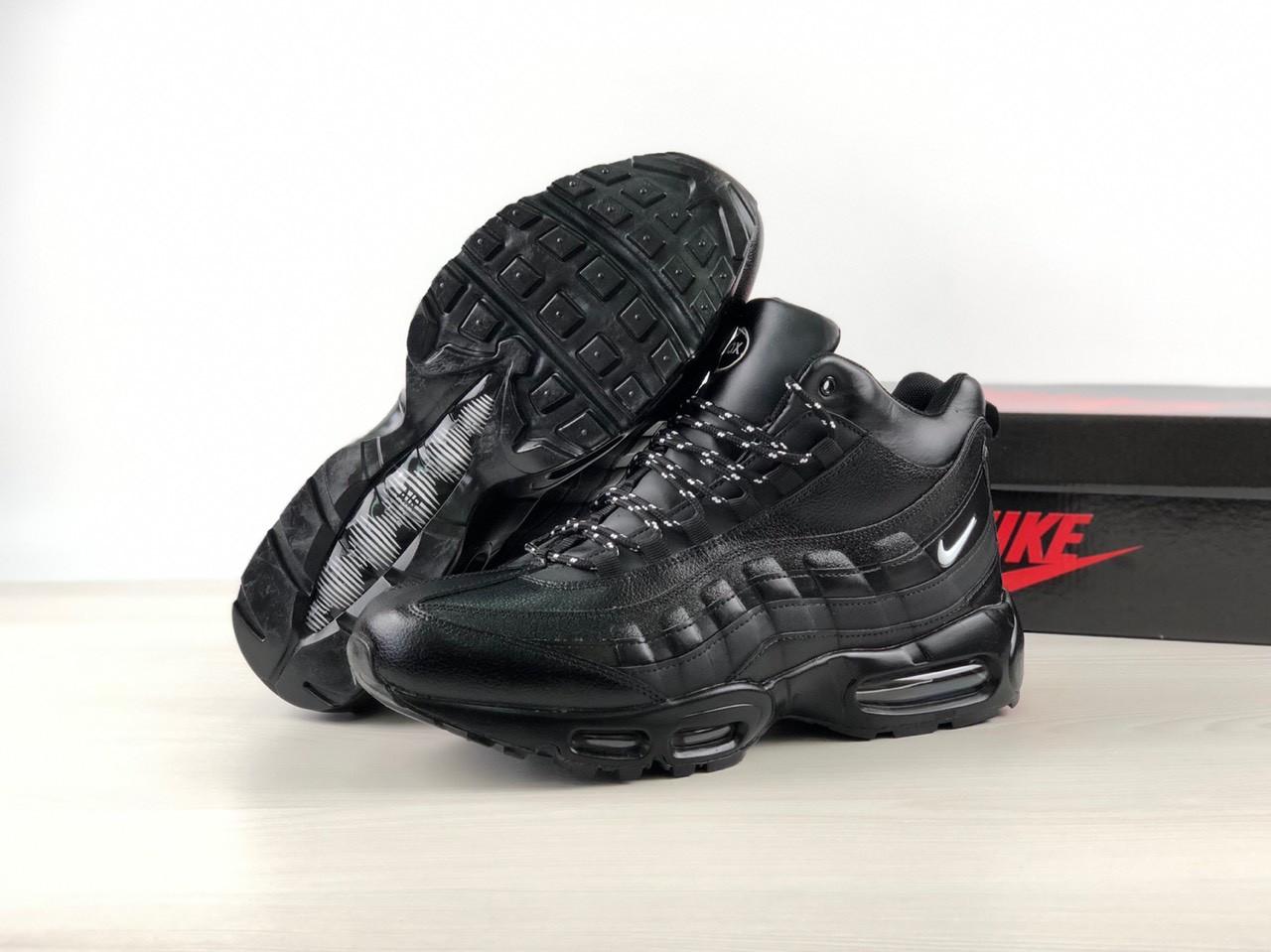 Кроссовки зимние мужские в стиле Nike Air Max 95, натуральная кожа,  натуральный мех код fbca34f6aca