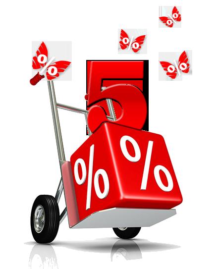 Отримай знижку 5% при оформленні замовлення через корзину