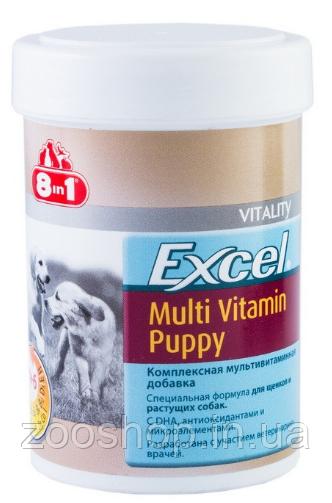 Мультивитаминный комплекс 8in1 Excel Multi Vit-Puppy для щенков таблетки 100 шт