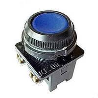 Кнопка КЕ-011 исполнение 3 синяя