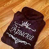 Іменний халат махровий, фото 4