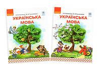 Українська та російска мова / Украинский и русский язык