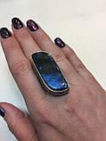 Кольцо лабрадор в серебре 19 размер. Кольцо с лабрадором. Индия, фото 3