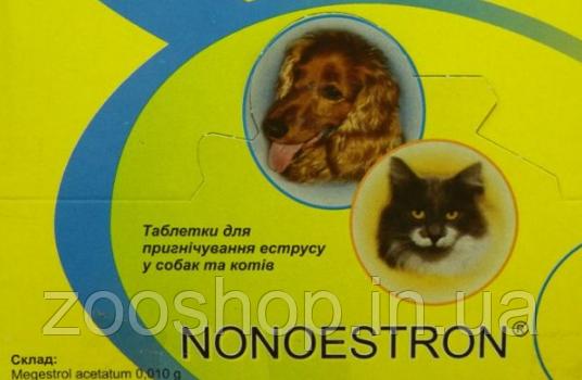 Ноноэстрон для кошек 15 таблеток