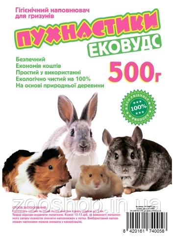 Опилки Пухнастики 500 г