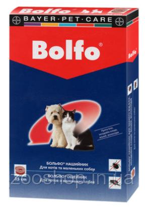 Ошейник Bayer Bolfo от блох и клещей для мелких собак 35 см