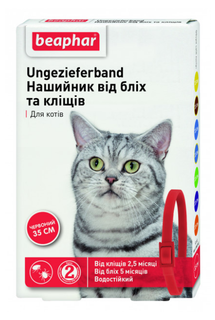 Ошейник Beaphar от блох и клещей для кошек 35 см