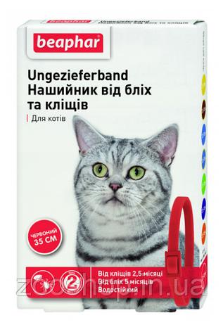 Ошейник Beaphar от блох и клещей для кошек 35 см, фото 2