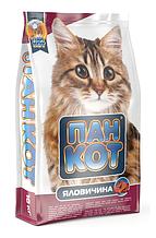 Пан Кіт Яловичина 10 кг
