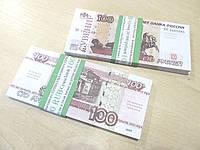 Деньги сувенир 100 рублей