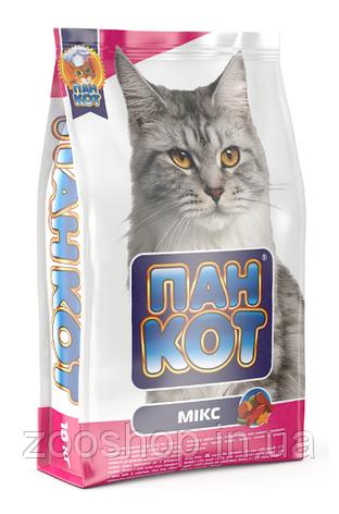 Пан Кот Микс 10 кг, фото 2