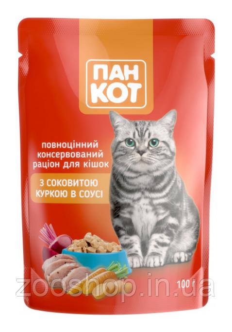 Пан Кот пауч для кошек с курицой в соусе 100 г