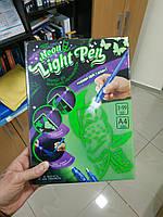 Доска для рисования рисуй светом А4 набор для творчества,Made in Ukraine. Neon light pen., фото 5