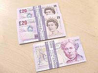 Деньги сувенир 20 фунтов стерлингов