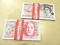 Деньги сувенир 50 фунтов стерлингов