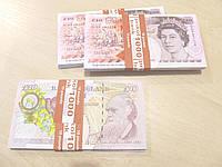 Деньги сувенир 10 фунтов стерлингов