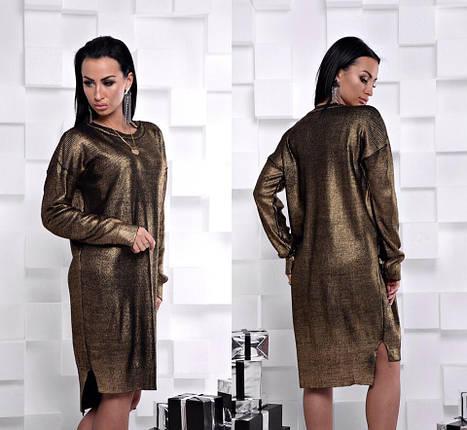 Трикотажное золотистое платье оверсайз 42-46 р, женские вязаные платья оптом от производителя, фото 2