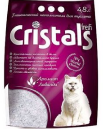 Силикагелевый наполнитель Cristals 4,8 л, фото 2