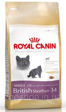 Сухой корм Royal Canin British Shorthair Adult для котов породы британская короткошерстная от 12 месяцев 10 кг