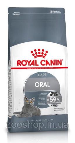 Сухой корм Royal Canin Oral Care для котов от 1 до 7 лет для уменьшения образования зубного камня 8 кг