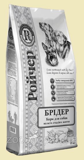 Сухой корм для собак Ройчер Бридер 20 кг