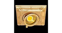 Латунный потолочный встраиваемый светильник SIENA SQUARE , яркое золото