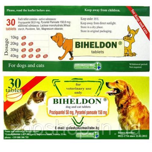 Таблетки від глистів Бихелдон зі смаком м'яса для собак 10 шт