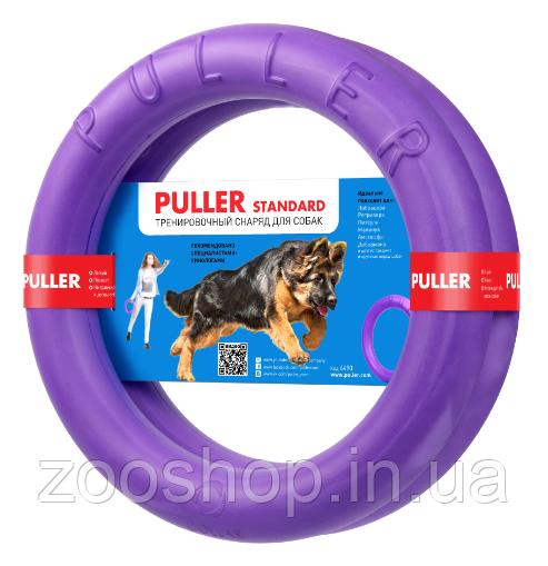 Тренировочный снаряд для собак Puller 28 см 2 шт
