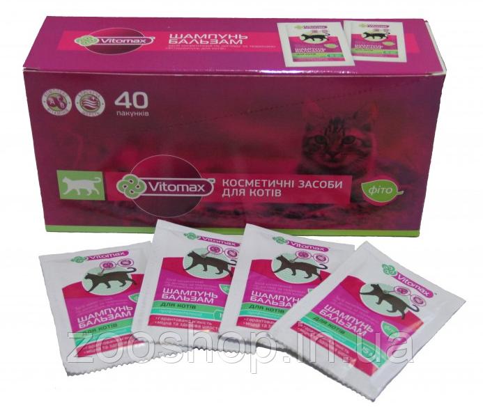 Фитошампунь-бальзам Vitomax с витаминами для кошек всех пород 15 мл