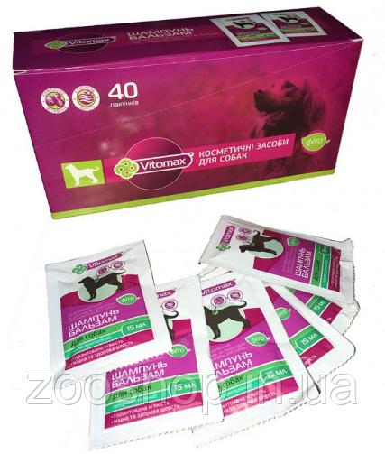 Фитошампунь-бальзам Vitomax с витаминами для собак всех пород 15 мл