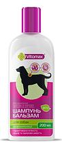 Фитошампунь-бальзам Vitomax с витаминами для собак всех пород 200 мл