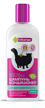 Фитошампунь-кондиціонер Vitomax з алое для довгошерстих котів 200 мл