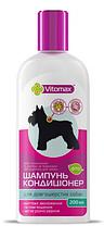 Фитошампунь-кондиционер Vitomax с алоэ для длинношерстных собак 200 мл