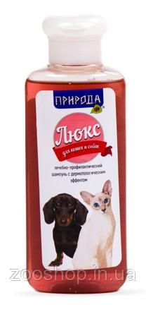 """Шампунь """"Люкс"""" лечебно-профилактический с дерматологическим эффектом для котов, фото 2"""